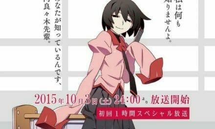 Daisuki To Stream Owarimonogatari, HackaDoll, 2 Others