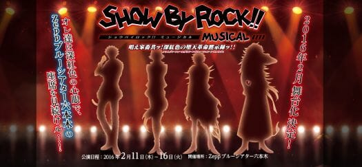 Show By Rock Musical Key Visual 001 - 20150904