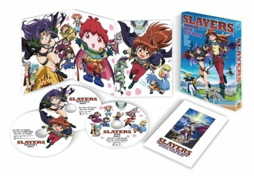 Slayers OVA Box Packshot 001 - 20150903