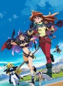 Slayers OVA Boxart 001 - 20150903