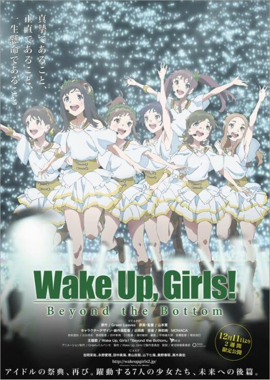 Wake Up Girls Beyond The Bottom Key Visual 001 - 20150925