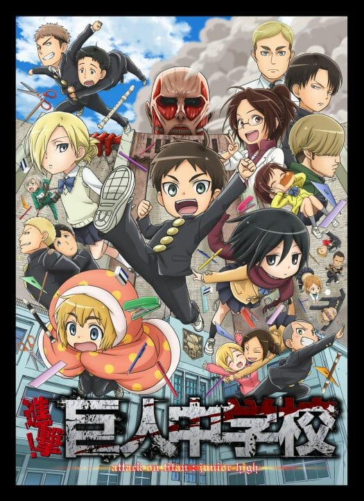 Attack on Titan Jr High Visual 001 - 20151002