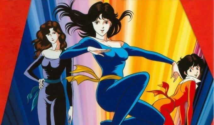 Crunchyroll Adds Space Adventure Cobra, Cat's Eye Anime