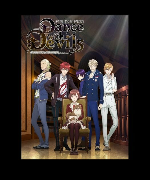 Dance With Devils Visual 001 - 20151002