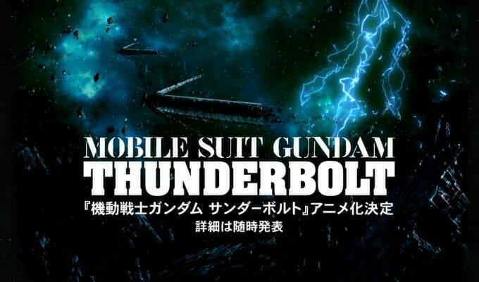 First 3 Minutes Of Gundam Thunderbolt Episode 1 Hit The Web
