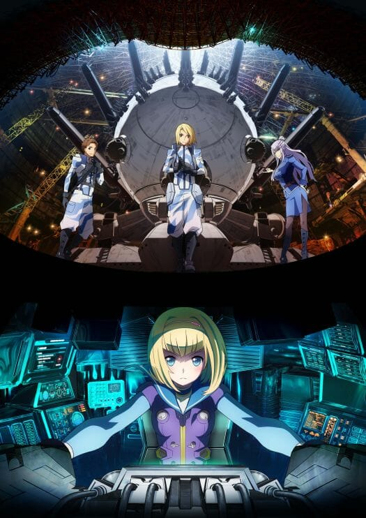 Heavy Object Visual 001 - 20151002