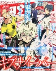 Image courtesy of Anime News Network