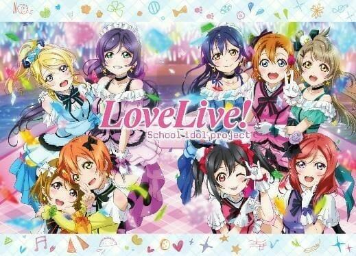 Love LIve LE Season 2 Boxart 001 - 20151027