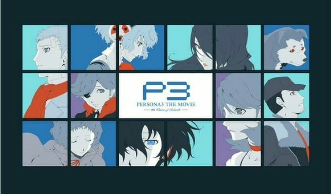 Persona 3 The Movie #4 Gets New Trailer, Visual