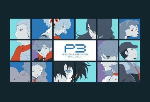 Persona 3 Movie 4 Visual 002 - 20151027