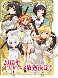 Shomin Sample Visual 001 - 20151029