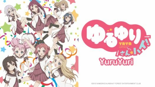 YuruYuri San Hai Visual 001 - 20151005
