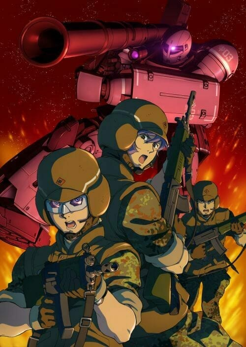 Gundam The Origin III Key Visual 001 - 20151115