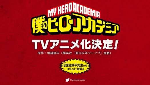 My Hero Academia Website 001 - 20151101
