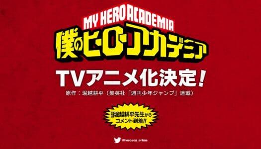 My Hero Academia Website 001 - 20151101