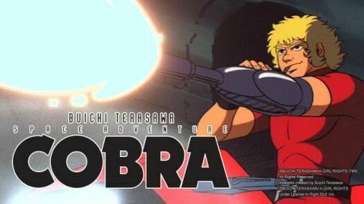 Space Adventure Cobra 001 - 20151116