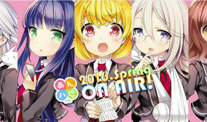 Unhappy♪ Main Voice Cast Announced