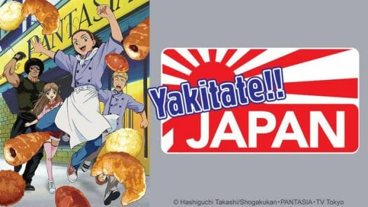 Yakitate Japan 001 - 20151118