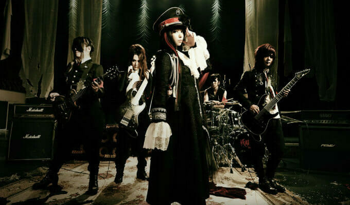 Yousei Teikoku To Attend A-Kon 2016