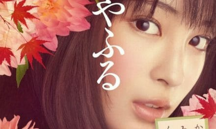 Third Chihayafuru Live-Action Film In The Works