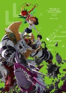 Digimon Adventure Tri Determination Visual 001 - 20151207