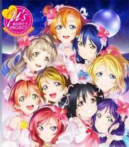 Love Live Farewell Event Visual 001 - 20151205