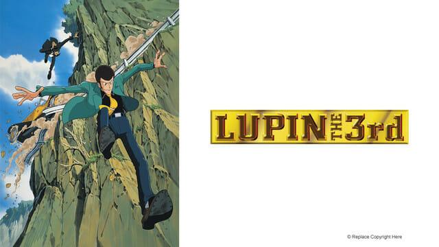 Lupin III Key Visual - Wide - 2015120
