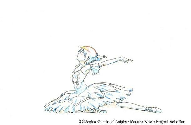 Madoka Magica Concept Film 001 - 20151208