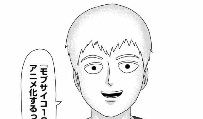 Mob Psycho 100 Manga Gets Anime Adaptation