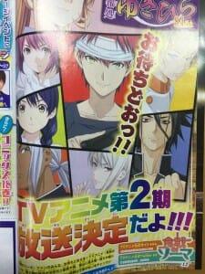 Shokugeki no Soma Season 2 Reveal 003 - 20151210