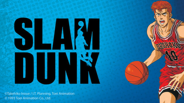 Slam Dunk Visual 001 - 20151208