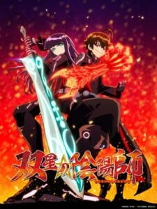 Twin Star Exorcists Visual 001 - 20151121
