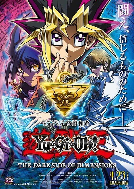 Yu-Gi-Oh Dark Side of Dimensions Visual 002 - 20151211