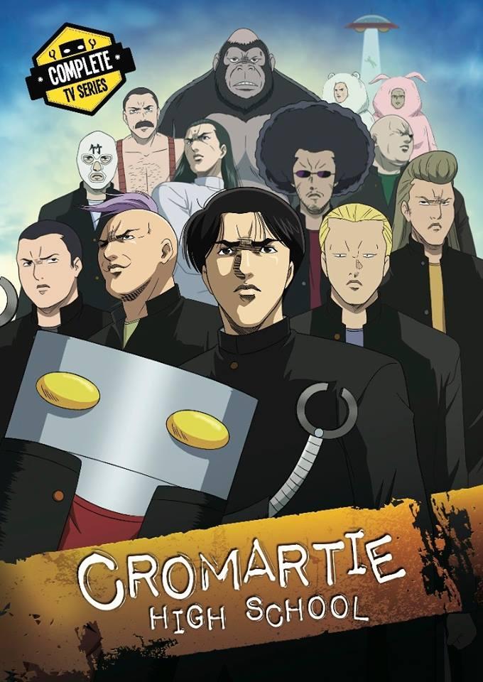 Discotek Cromartie High School Boxart 001 - 20160121