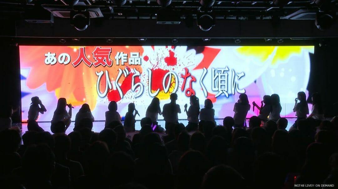 Image Source: Otakomu
