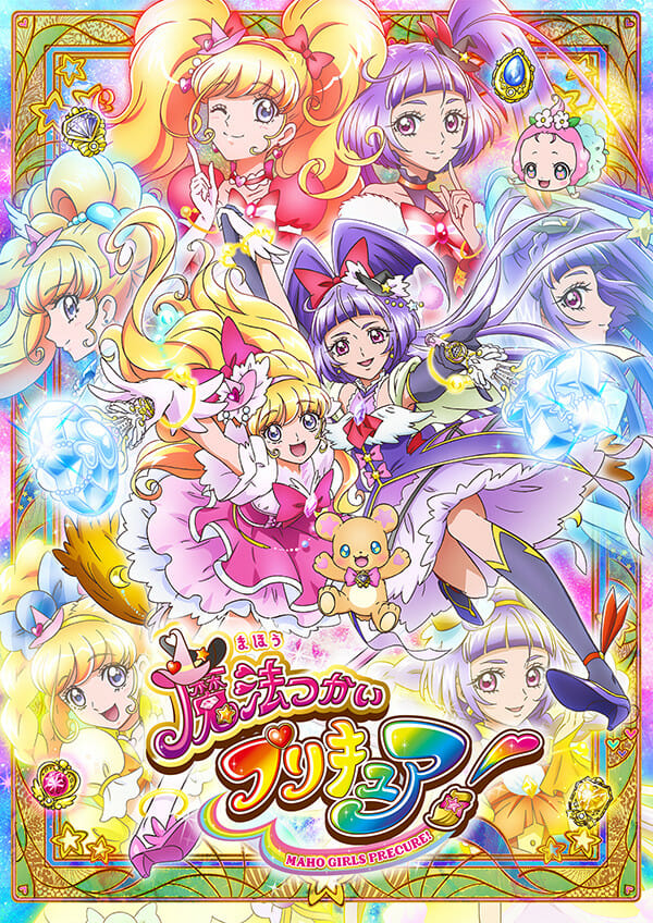 Magic Girls Precure Visual 002 - 20160128