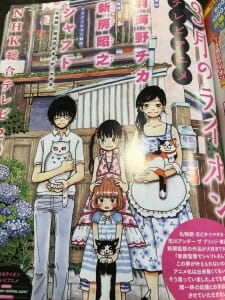 March Comes In Like A Lion Anime Confirm - 20160106