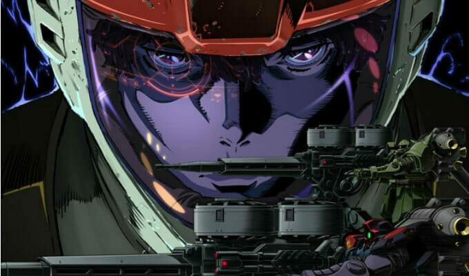 "English ""Mobile Suit Gundam Thunderbolt"" Trailer Hits The Web"