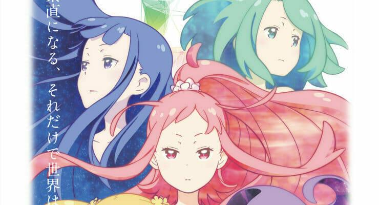 """Toei Unveils Original Anime Film """"Popin Q"""""""