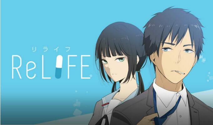 Funimation Announces ReLIFE Dub Cast