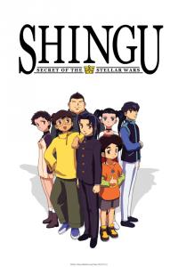 Shingu Visual 001 - 20160115