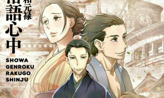 """Anime Limited Loses """"Shouwa Genroku Rakugo Shinjuu"""" License"""