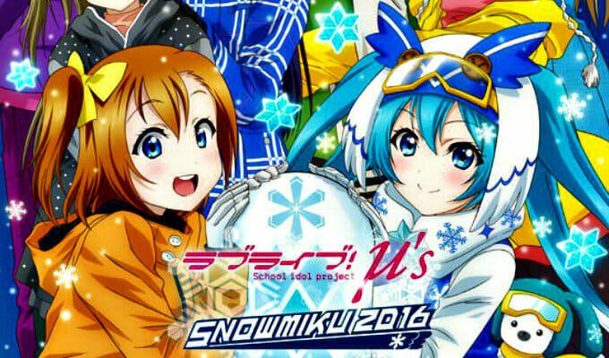 Hatsune Miku & Love Live Join Forces For 2016 Sapporo Snow Festival