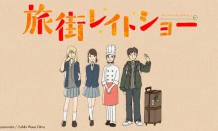 Crunchyroll Adds Tabi Machi Late Show