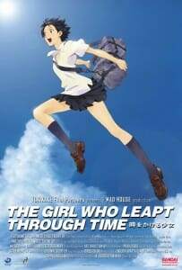 The Girl Who Leapt Through Time Visual 001 - 20160117