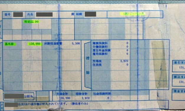 Xebec Animator Publishes Pay Stub, Shows $1,080 Monthly Salary