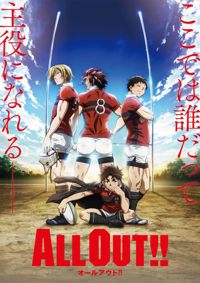 All Out Anime Visual 001 - 20160222