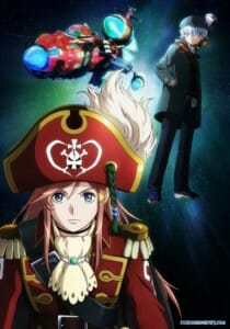 Bodacious Space Pirates Movie Visual 001 - 20160223