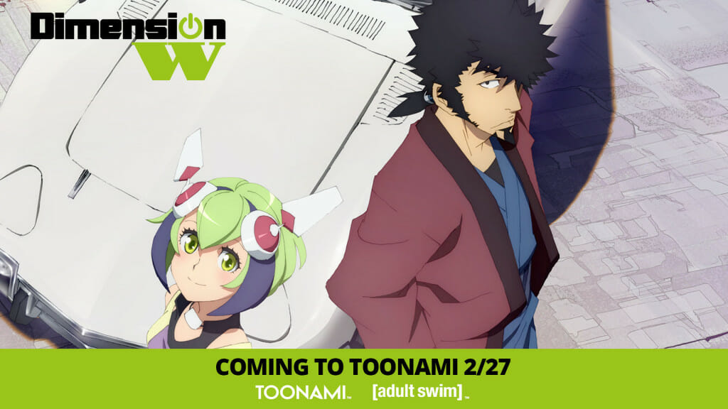 Dimension W Toonami Promo 001 - 20160212