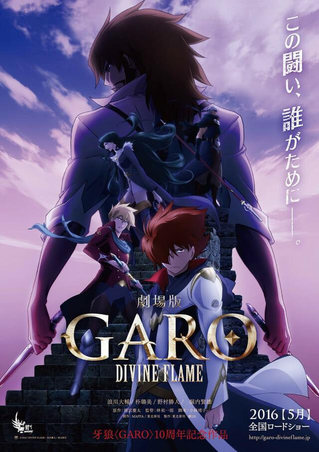 Garo Divine Flame Visual 001 - 20160211